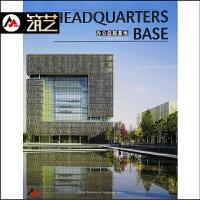 办公总部基地(精) HEADQUARTERS BASE 全球名企办公总部建筑设计 出口装 图书