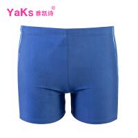雅凯诗男平角泳裤51605