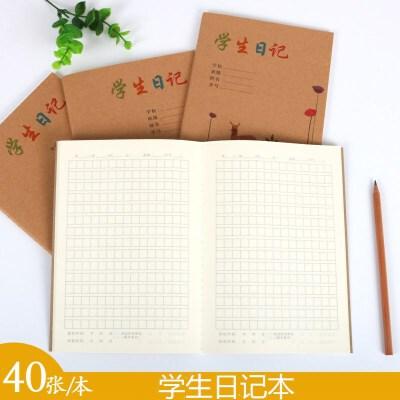 小学生日记本 作文本 卡通方格本32k/a5 作业练习簿 线装牛皮封面 40