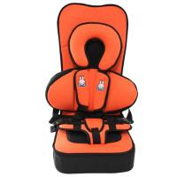 简易儿童安全座椅宝宝安全带套婴儿汽车用便携式车载坐垫0-4-12岁 升级款增高垫 橙色2-12岁