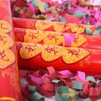 结婚用品礼炮礼花筒喷花筒彩带花瓣婚礼手持开工开业彩炮婚庆花炮