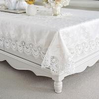 茶几桌布布艺田园长方形台布餐桌布沙发巾扶手巾蕾丝客厅家用桌垫定制 白色