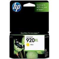 HP惠普920XL大容量黄色墨盒 HP920XL黄色墨盒 CD974AA 原装正品 适用于 HP Officejet