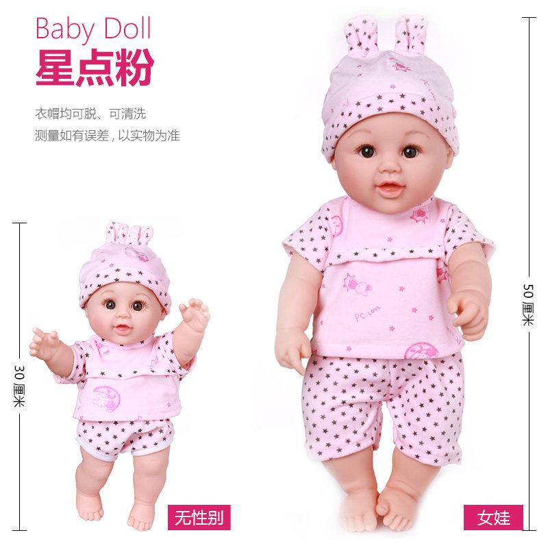 仿真娃娃玩具婴儿会说话的硅胶全软胶模型儿童小女孩洋娃娃假宝宝 粉色星点(软胶可捏)可洗澡 【50厘米】3D真眼·47声早教内容