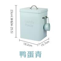 洗衣粉收纳盒 北欧风风洗衣粉桶洗衣粉盒可装6-7斤抖音小号米桶10斤送小勺B