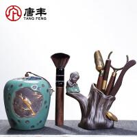 唐丰黑檀六君子陶瓷紫砂禅意茶筒家用功夫茶配件大号茶笔茶艺组合