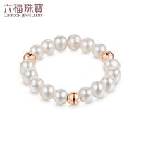 六福珠宝网络专款18K金mipearl淡水珍珠玫瑰金戒指定价F87KRTB001R