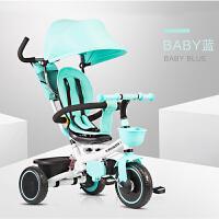 儿童三轮车脚踏车1-3-5-2-6岁大号 折叠宝宝小孩 婴儿手 推车