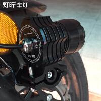 摩托车灯改装架 地平线本田250讯鹰档泥扩展支架