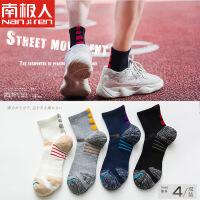 【1件3折】南极人男士中筒拼色全棉跑步袜透气篮球袜四季户外运动男潮袜
