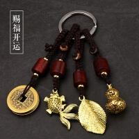五帝钱钥匙扣 铜葫芦镇宅化煞随身携带铜钱挂件转运开运