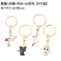 4个装 少女心书包挂件小钥匙扣圈环可爱个性创意ins丑萌网红