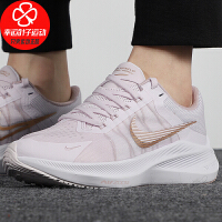 Nike/耐克女鞋新款低帮运动鞋舒适透气轻便ZOOM气垫缓震防滑耐磨跑步鞋CW3421-500