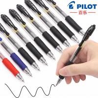 日本PILOT百乐中性笔按动式 G-2彩色水笔 BL-G2学生用�ㄠ�笔0.5mm
