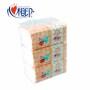 心相印抽纸DT1120婴儿纸巾 抽取式面巾纸餐巾纸 120抽家庭装3包