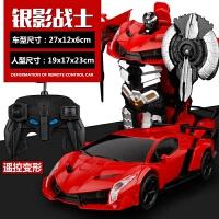 遥控汽车可充电跑车儿童玩具赛车电动男孩汽车耐撞模型玩具车模9