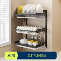 黑色不�P��N房置物架壁�焱氲�刀筷�r水碗架免打孔晾碗放碗收�{架