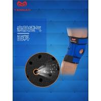 护膝女运动男登山爬山装备用品跑步篮球专用徒步户外体育专业膝盖