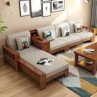 中式实木沙发组合现代布艺三人位沙发床大小户型客厅家用储物沙发