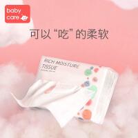 babycare婴儿云柔巾 新生儿超柔纸巾抽纸宝宝家用108抽*1