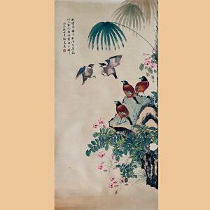 著名画家 郑慕康(花鸟)G08 老轴
