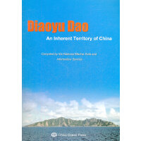 Diaoyu Dao, an Inherent Territory of China