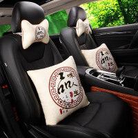 汽车头枕抱枕套装本田思铂睿车用座椅护颈枕头靠腰枕靠垫AET