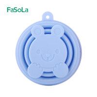 FaSoLa 水杯便携 旅行户外运动折叠杯伸缩随手杯硅胶大容量咖啡杯