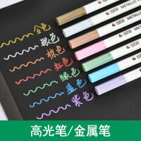 斯塔3330 金银笔 油漆笔高光笔 金属笔 相册DIY笔 签名笔/记号笔