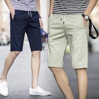 夏天短裤男五分裤薄款运动中裤休闲5分裤纯色休闲短裤
