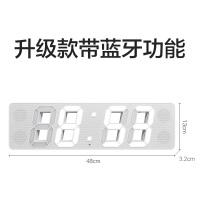 创意简约挂钟客厅立体钟万年历电子钟数字时钟钟表静音夜光 16英寸(直径40.5厘米)