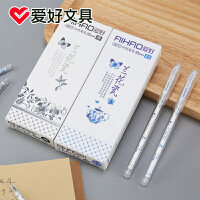 爱好可爱简约中性笔小清新韩国创意签字笔学生用品黑色签字水性笔4011