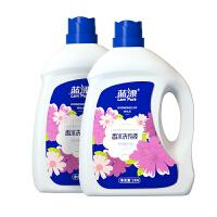 【8斤】蓝漂香水洗衣液2KG*2瓶装 共8斤装超值装  持久留香 深层洁净 母婴可用