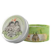 上海女人 茉莉精油玉容保湿雪花膏 80g买二送一(10种任选2种即送1)