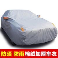 雪铁龙C5 C3 DS6 世嘉 爱丽舍 富康 C2 C4L加厚植绒防雨防晒汽车车衣车罩车套