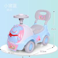 儿童扭扭车1-3岁男女宝宝婴幼妞妞溜溜车小孩车子滑行玩具摇摆车