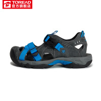【到手价:79】探路者沙滩鞋 春夏户外男式舒适轻便鞋TFGE81804