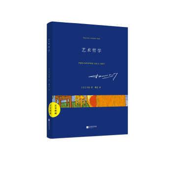 文艺典藏(pdf+txt+epub+azw3+mobi电子书在线阅读下载)