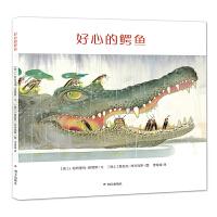 漂流瓶绘本馆-好心的鳄鱼