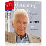 沃伦・本尼斯【套装4册】经营梦想+成为+七个天才团队的故事+书籍00