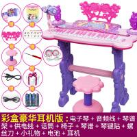 儿童电子琴 宝宝小钢琴玩具初学者1-3-6岁入门可弹奏女孩充电女童