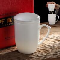 唐丰羊脂玉茶杯办公杯会议杯家用泡茶杯陶瓷内胆过滤简约个人杯