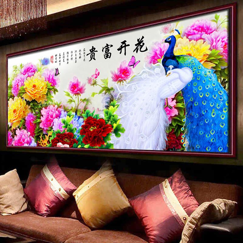 新品十字绣花开富贵孔雀 牡丹花十字绣孔雀大幅客厅满绣 多,快,好,省,上京东