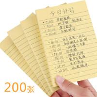 便利贴学生用带横线韩国创意可爱彩色大号做笔记便签本子便条纸n次贴自粘性强办公室日计划备忘清单标签贴纸