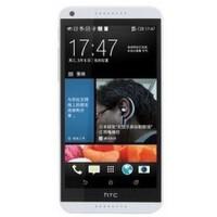 HTC DESIRE 816 新渴望8 D816W联通版 D816T移动4G 816D电信版双卡双待