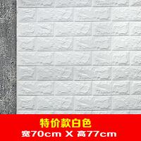 3d立体墙贴卧室砖纹壁纸背景墙防水自粘墙纸防撞软包自贴泡沫贴纸 特大