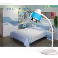台灯护眼学习学生充电学习创意卧室LED台灯便携折叠触摸调光7bm
