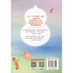 张天翼童话(宝葫芦的秘密+大林和小林)