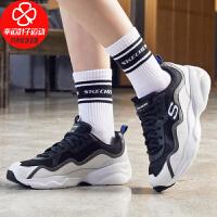 Skechers/斯凯奇女鞋新款低帮运动鞋舒适透气防滑耐磨休闲跑步鞋88888201-WCC