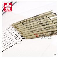 日本樱花针管笔 防水勾线笔 漫画描边笔设计手绘笔绘图笔套装